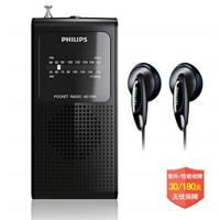 飞利浦(Philips) AM/FM便携式袖珍收音机 带入耳式耳机 外放 需要电池 送老人佳品 黑色