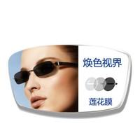 ZEISS 蔡司  1.56折射率 A系列莲花膜镜片+赠店内康视顿150元内镜框任选一副