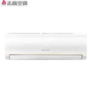 CHIGO 志高 冷暖 定速 空调挂机 纯铜管  1匹