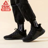 PEAK 匹克 DE840311 男士休闲运动鞋