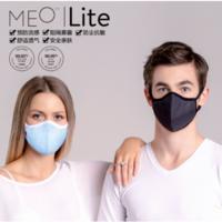银联专享:MEO Lite系列 成人款 1口罩+10滤芯