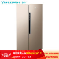 VIOMI 云米 BCD-456WMSA  对开门冰箱 456L