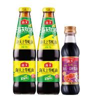 海天 蚝油700g*2瓶 一品鲜酱油500ml 套装