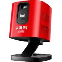 微麦 m200 微型手机投影仪 星耀红