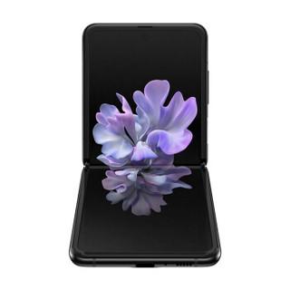 SAMSUNG 三星 GalaxyZFlip 4G手机 8GB+256GB 赛博格黑