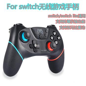 新视界 switch pro无线手柄 红蓝款