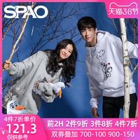 SPAO冰雪奇缘联名卫衣情侣装男女同款2019秋冬新款韩版SPMBA11C02 *5件