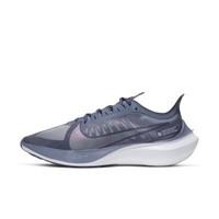 Nike 耐克 Zoom Gravity BQ3203 跑步鞋