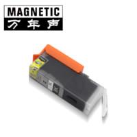 MAGNETIC 万年声 佳能MX922墨盒MG6320 MG6420 MG6620 MG7120彩色打印机填充墨盒 PGI250 CLI251填充墨盒 5色墨盒