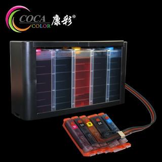 KCAI 康彩 适用佳能CANON MX722 MX922 打印机墨盒