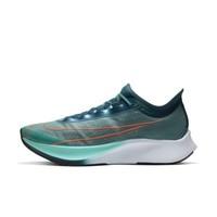 NIKE Zoom Fly 3 PRM HAKONE 男子跑步鞋