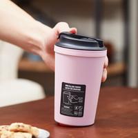 台湾artiart不倒杯随身挂耳咖啡杯 354ml粉色咖啡杯 *3件