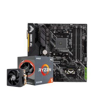 AMD R5 3700X搭微星B450M MORTAR MAX主板CPU套装
