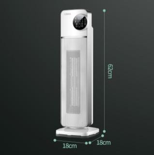 KONKA 康佳 KH-NFJ880 暖风机 白色