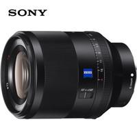 SONY 索尼 全画幅微单FE口定焦镜头 FE 50mm F1.4 ZA