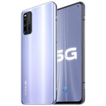 iQOO 3 5G智能手机 12GB 128GB 全网通 流光银