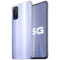iQOO 3 5G智能手机 12GB+128GB 全网通 流光银