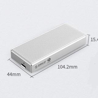 ORICO 奥睿科 雷电3 SCM2T3 移动硬盘盒 2TB  月光银