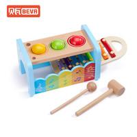 贝瓦手敲琴婴小木琴八音宝宝益智玩具儿童敲击乐器玩具 *2件