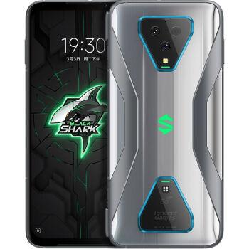 BLACK SHARK 黑鲨 游戏手机3 Pro 智能手机 8GB+256GB 全网通 铠甲灰
