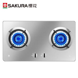 樱花 SAKURA 不锈钢燃气灶双灶具 煤气灶台嵌两用 升级4.2KW BGZ01(天然气)