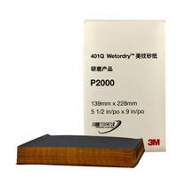 3M 砂纸 401Q研磨 汽车漆面 2000(10张) *5件