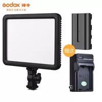 神牛(Godox)P120C LED补光灯主播灯可调色温摄像灯 摄影摄像LED平板柔灯 *2件