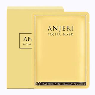 泰国原装进口Anjeri滢润补水面膜(金色)10片/盒 *2件