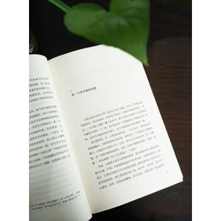 《如何阅读一本小说》