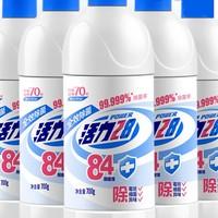 活力28 84消毒除菌液 700ml*5瓶