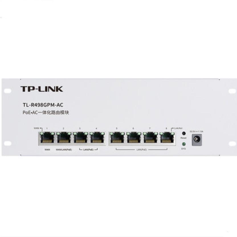 TP-LINK TL-R498GPM-AC 双WAN口PoE供电AC控制器AP管理全千兆有线路由器