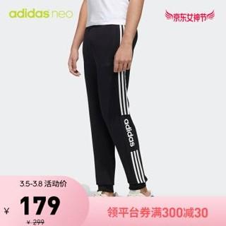 阿迪达斯官网 adidas neo M ESNTL 3S TP 男装运动裤FP7449 如图 L +凑单品
