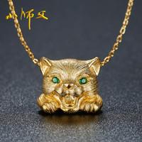 小师父 925纯银猫项链(买三免一)