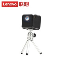 Lenovo 联想 T3C 家用便携投影仪 黑色