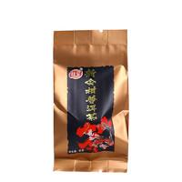 15日0点:佳宝 新会柑普洱茶 100g