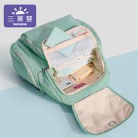 三美婴妈咪包小号多功能大容量双肩妈妈包母婴包外出婴儿手提背包