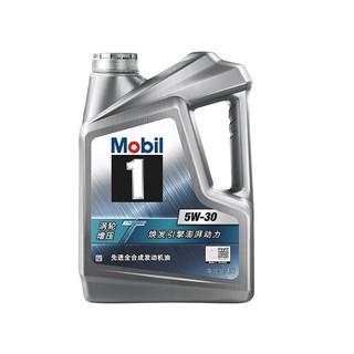 Mobil 美孚1号 定制系列 涡轮增压 5W-30 全合成机油 4L