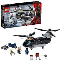 LEGO乐高 超级英雄系列 76162 黑寡妇直升机追逐