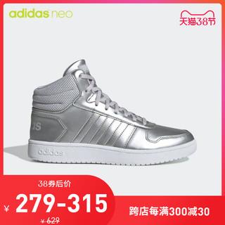 adidas/阿迪达斯 neo HOOPS 2.0 MID 女子休闲鞋