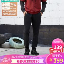必迈男女春夏新款轻薄收口针织长裤休闲跑步运动裤
