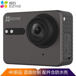 萤石 (EZVIZ) S6运动相机 语音控制智能摄像机 4K高清数码相机 户外航拍潜水 防抖蓝牙遥控相机 太空灰