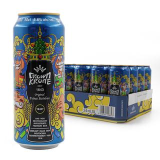 皇冠 皇冠精酿岩石啤酒 500ml*24听 德国原装进口 *2件