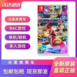 游戏合集 switch游戏 马里奥系列 中文 顺丰现货即发