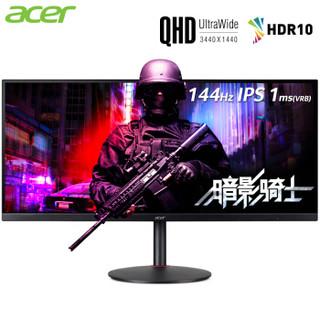 Acer 宏碁 暗影骑士 34英寸 IPS显示器(QHD、1ms、144Hz、HDR10 )