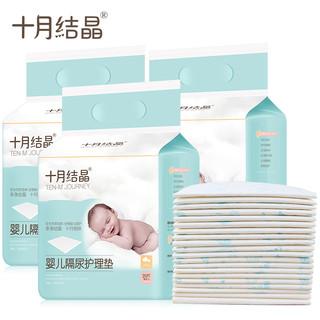 十月结晶婴儿隔尿垫新生儿用品一次性45*60cm大号护理垫60片 *7件