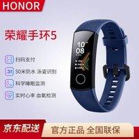 华为荣耀手环5运动智能NFC版蓝牙手表心率血氧监测多功能彩屏
