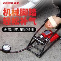 风王汽车充气泵脚踩小轿车用轮胎充车气泵便携式胎压表车载打气泵 *2件