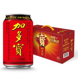 加多宝招聘_京东PLUS会员:加多宝 凉茶植物饮料 310ml*15罐 *3件 105.34元(下单立 ...
