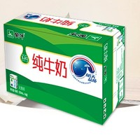 蒙牛 纯牛奶早餐奶  250ml*16包