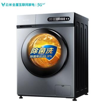 值友专享:VIOMI 云米 WD10FM-G1A 滚筒洗衣机 10KG